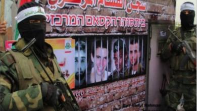 Photo of اعتراف صهيونيّ بفشل الضغط على حماس بملف «تبادل الأسرى»