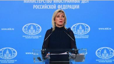 Photo of زاخاروفا: عقوبات الاتحاد الأوروبيّ على المقداد تشير إلى رفض الحوار مع دمشق