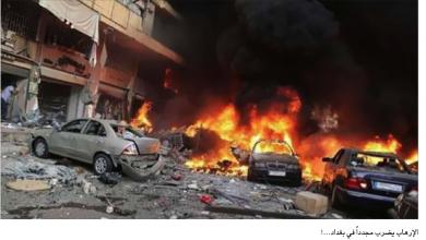 Photo of تفجيران انتحاريّان يهزّان بغداد… و«القومي»: دليل على تكامل الاحتلال والإرهاب