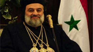 Photo of البطريرك أفرام الثاني ورؤساء الكنائس يطالبون بايدن بإلغاء الإجراءات القسريّة المفروضة على سورية