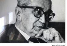 Photo of ملاحظات في سياق نظرية سعاده التاريخية