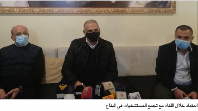 Photo of المقداد ناشد رئيس الجمهورية التدخل: المصارف تحتجز أموال المستشفيات