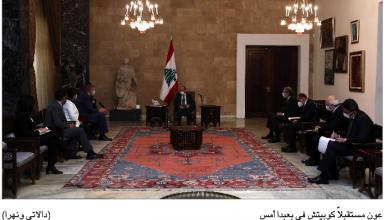 Photo of عون: لمواصلة الأمم المتحدة دعم ومساعدة لبنان