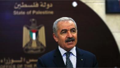 Photo of رام الله تدعو الاتحاد الأوروبيّ لدعم الانتخابات ومراقبتها