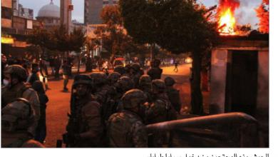 Photo of الاحتجاجات تتواصل مع قطع الطرق وتصاعد حدّة المواجهات الدامية في طرابلس