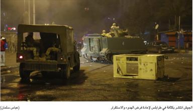 Photo of طرابلس تقرع الجرس: الانفجار والفوضى وراء الباب… الفقر يولّد بيئة سقوط الأمن