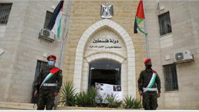 Photo of السلطة الفلسطينية ترحّب بنيّة إدارة بايدن  إعادة فتح مكتب منظمة التحرير في واشنطن