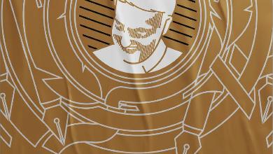 Photo of إطلاق جائزة سليمانيّ العالميّة للأدب المقاوم  الشيخ فضل مخدّر: أهدافنا تعزيز ودعم الإبداع للارتقاء الإنسانيّ بقيم الحق والخير والجمال