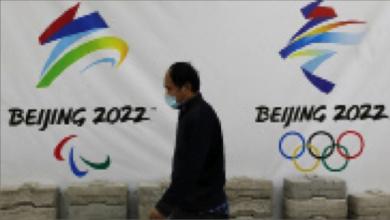 Photo of مشرّعون أميركيّون يقترحون حرمان الصين استضافة الألعاب الأولمبيّة الشتويّة 2022 !