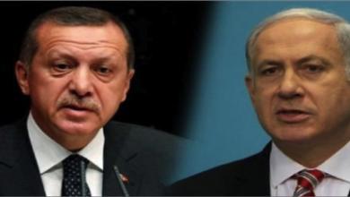 Photo of تركيا غاضبة من شروط الكيانالصهيوني لإعادة تطبيع العلاقات