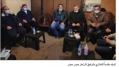 Photo of وفد من منفذية النبطية في «القومي» قدّم التعازي بالرفيق الراحل حيدر حيدر