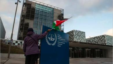 Photo of رام الله: قرار المحكمة الجنائيّة الدوليّة انتصار للعدالة