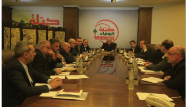 Photo of «الوفاء للمقاومة»: لحفظ لبنان وتحصين سيادته والتوافق على المنهجية الإصلاحية للحكومات المقبلة