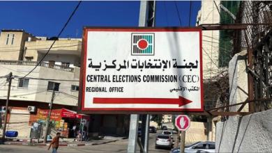Photo of إطلاق عملية تسجيل الناخبين للمشاركة في الانتخابات الفلسطينيّة