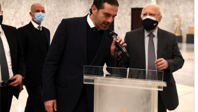 Photo of عون التقى الرئيس المكلّف: لم يأت بجديد الحريري: لحكومة اختصاصيين من 18 وزيراً