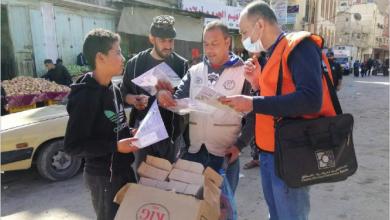 Photo of نسبة التسجيل للانتخابات الفلسطينية تبلغ 90 %