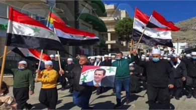 Photo of دمشق… وساطة روسيّة لتحرير نهال وذياب في عملية تبادل أسرى مع الكيان الصهيونيّ