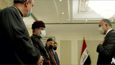 Photo of الكاظمي: الظلاميّون فشلوا في أجنداتهم المدمّرة للعراق
