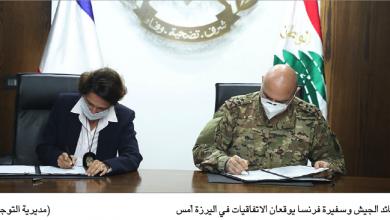 Photo of قائد الجيش وقع والسفيرة الفرنسية 3 اتفاقيات دفاعية