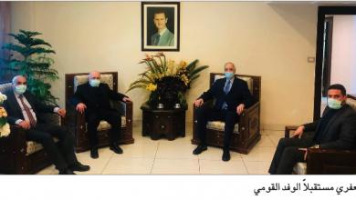 Photo of وفد من قيادة «القومي» زار الجعفري مهنّئاً بتسلّمه منصبه الجديد: شكل خطّ دفاع دبلوماسياًً في مواجهة رعاة الحرب على سورية