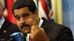Photo of مادورو: «النفط مقابل اللّقاح»