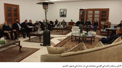 Photo of «القوميّ»  لمؤتمر يصون الوحدة… لتعاون مشرقيّ وتسريع الحكومة وقانون انتخاب لا طائفيّ