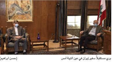 Photo of برّي عرض وفيروزنيا الأوضاع والعلاقات اللبنانية الإيرانية
