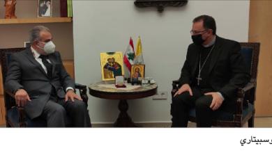 Photo of عميد الخارجية في «القومي»  التقى السفير البابوي لدى لبنان