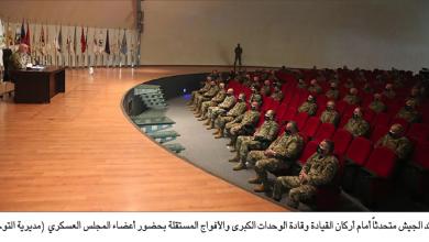 Photo of قائد الجيش: لن نسمح بالمسّ بالاستقرار  والسلم الأهلي والتعدي على الأملاك