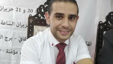 Photo of النصّ الوجيز