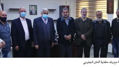 Photo of وفد من منفذيّة المتن الجنوبيّ زار بلديّة برج البراجنة والتقى رئيسها
