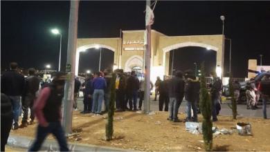 Photo of الشرطة الأردنيّة تستخدم الغازالمسيّل للدموع لتفريق احتجاجات الحظر