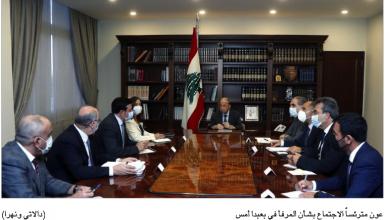 Photo of عون: لوقف الخطر المتمادي  بفعل الردميّات والمواد المخزّنة