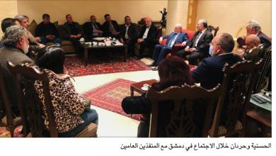Photo of الحسنية عقد في دمشق اجتماعاً مع المنفذين العامّين بحضور حردان: الأولوية لعقد المؤتمر العام والمجلس القومي في أيار