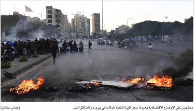 Photo of الدولار إلى 10 آلاف ليرة… والناس إلى الشارع… والطريق مسدود أمام الحكومة