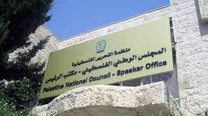Photo of «الوطنيّ الفلسطينيّ» يدعو لتمكين  المقدسيّين من ممارسة حقهم الانتخابيّ