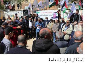 Photo of «القومي» شارك في احتفالين لـ «القيادة العامة» بذكرى تاسيسها وعزّى الصاعقة