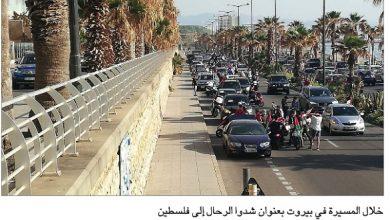 Photo of تواصل التضامن اللبناني مع الهبّة المقدسية: لمساندتها مادياً ومعنوياً وإسقاط اتفاقات التطبيع