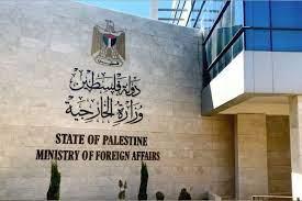 Photo of رام الله: دولة فلسطين تنتظر موقفاً أميركياً  ودولياً حازماً من الاستيطان… والانتخابات