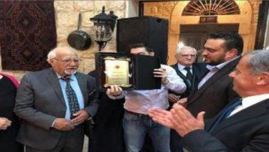 Photo of رحيل الرفيق زاهي وهبة