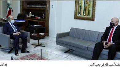 Photo of عون اطّلع من حبّ الله على الواقع الصناعي ووقّع قوانين