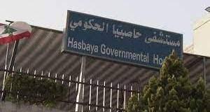 Photo of منفذ عام حاصبيّا في «القومي» يطالب بدعم السريع لمستشفى حاصبيا الحكوميّ