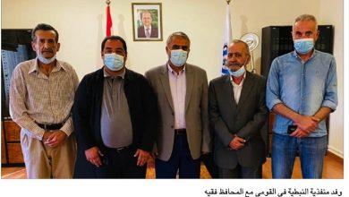 Photo of وفد من «القومي» يزور محافظ النبطية بالإنابة…