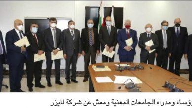 Photo of حسن يوقّع خمس اتفاقيات مع الجامعات: في حزيران نتوجه إلى الأرض ميدانيا لتلقيح أكبر شريحة