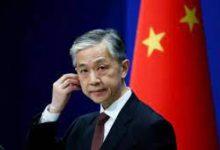 Photo of الصين تدين البيان المشترك لمجموعة السبع الخاص بها