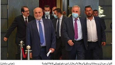 Photo of المجلس استمع إلى رسالة عون وبري أرجأ مناقشتها إلى اليوم