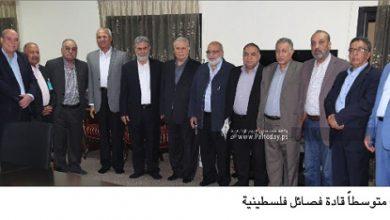 Photo of النخالة التقى قادة فصائل فلسطينية: شعبنا ثابت ونهج المقاومة قادر على إفشال مخططات العدو
