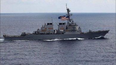 Photo of روسيا تكشف سبب طرد بارجة حربيّة أميركيّة وتعتبر خليج بطرس الأكبر جزءاً من أراضيها