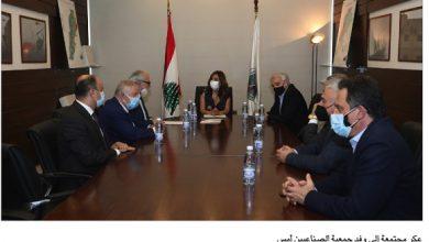 Photo of عكر عرضت مع جمعية الصناعيين مشاكل القطاع والحلول الممكنة