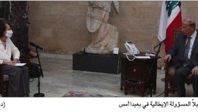 Photo of سيريني جالت على مسؤولين  عون: الأولوية تشكيل حكومة جديدة رغم العقبات الداخلية والخارجية